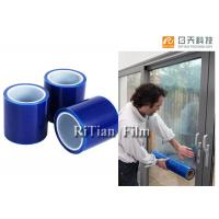 Buy cheap Color Optional Window Glass Protection Film Anti UV Thickness Customized from wholesalers