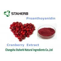 Buy cheap Cranberry Extract Organic / Natural Antioxidant Supplement Violet Fine Powder from wholesalers
