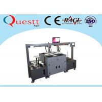 Buy cheap Saw Blade Optical Fiber Laser Marking Machine Automatic Loading And Unloading from wholesalers
