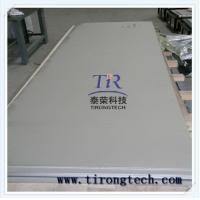 Buy cheap ASTM B551 RO60702 Zirconium Plate/ Sheet from wholesalers