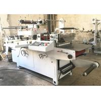 Buy cheap Heat Insulation Cotton Fabric Die Cutting Machine With Unwinding Traction Motor from wholesalers