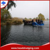 Buy cheap high quality Head Dredging aquatic weed harvester for rubbish and weed harvesting product