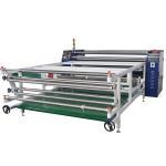 Buy cheap professional 3d 1700mm rosin dye sublimation heat press transfer vinyl roll t-shirt printing machine pengda in dongguan from wholesalers