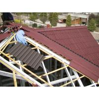 Buy cheap Bituminous Corrugated Roofing System, Roman Roof Tile from wholesalers