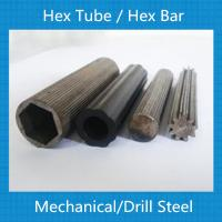 Buy cheap seamless steel tube/cold finished steel tube/sea 4130 pipe/aisi 4130 from wholesalers
