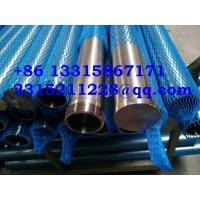 Buy cheap perfect roundness Water Well Screen / Strainers Pipe (WATER FILTER) / wire wrapped screen tube from wholesalers