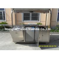 Buy cheap Take Away Mobile Coffee Cart Outdoor Food Kiosk 200kg Weight from wholesalers