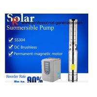 Buy cheap Brushless Solar Powered Submersible Water Pumps Deep Well High Pressure from wholesalers