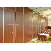 Buy cheap Fabric Wooden Free Standing MDF Partition Wall  For Banquet Hall from wholesalers