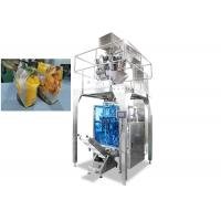 Buy cheap 10g - 1kg Automatic Pet Food Vertical Packaging Machine , Rice Packing Machines from wholesalers