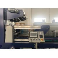 Buy cheap High Speed Durable Heat Shrink Wrap Machine For Water Bottling Line from wholesalers