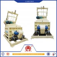 Buy cheap New Hot Superior Quality 1000L Twin Shaft Concrete Mixing MachineCement Mixer from wholesalers