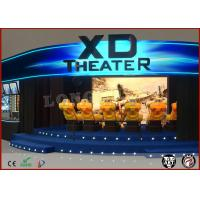 Buy cheap Air Injection XD Simulator 9D Virtual Reality Cinema 2 - 12 Seat from wholesalers