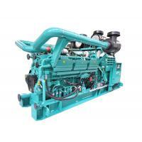 Water Cooled 1500 Kva Diesel Generator Open Type Powered By Cummins Engine