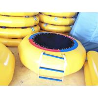 Buy cheap Trampoline Inflatable Water Toys 2.5m 0.9mm PVC Easy Install For Kids from wholesalers