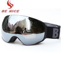 Buy cheap Low Light Ski Snowboard Goggles , Rainbow Ski Goggles With 3 Layers High Density Foam from wholesalers