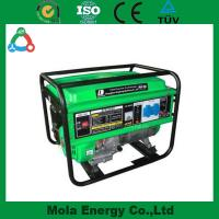 Buy cheap 3KW top quality Biogas plant with AC Single Phase Output Type biogas generator from wholesalers