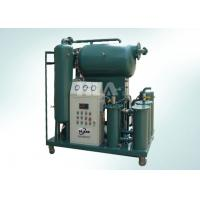 Buy cheap Luxury Type Vacuum Transformer Oil Filtration Machine With Europe Brand Pumps from wholesalers