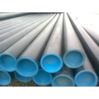 Buy cheap API 5L A106 carbon straight seam steel tube product