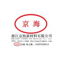 Quality Large quantities of exported food grade titanium dioxide for sale