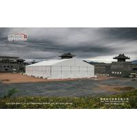 Buy cheap Waterproof and High Class 20m Outdoor Exhibition Tents for New Car Conference from wholesalers