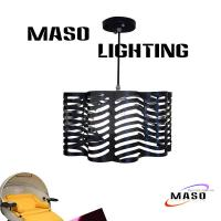Buy cheap Latest MASO four series 32*19cm Iron Pendant Lamp S Wave Shape Lighting MS-I6023 from wholesalers