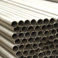Buy cheap Seamless Stainless Steel Pipe/Tube from wholesalers