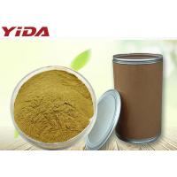 Buy cheap Mexico Plant Damiana Leaf Powder To Enhance The Sexuality Passed By TLC Test product