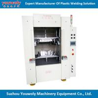 Buy cheap Automobile Oil Pot Welding By Heat Staking Machine from wholesalers