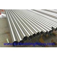 Buy cheap ASTM A276 / A476 Duplex Stainless Steel tube 16'' SCH30 for Chemical Fertilizer from wholesalers