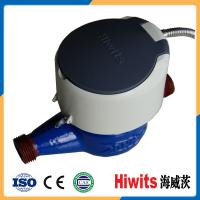 Buy cheap Smart Photoelectric Direct Reading Remote Modbus Electronic Water Meter from wholesalers