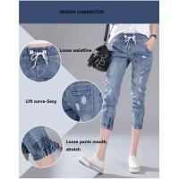 Buy cheap Breathable broken straight crop slim high waist skinny pent new style denim jeans women from wholesalers