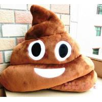 Buy cheap Cushion Emoji Pillow Gift Cute Shits Poop Stuffed Toy Doll Christmas Present Funny Plush Bolster Cojines Pillows Cushion from wholesalers
