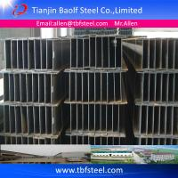Buy cheap ASTM A36 JIS 3192 SS400 S235JR HOT ROLLED STEEL H SECTION from wholesalers