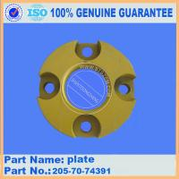 Buy cheap excavator plate parts komatsu PC200-7 plate 205-70-74391 from wholesalers