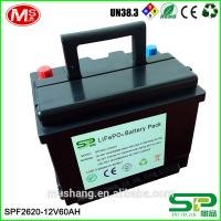 Buy cheap High rate 12V 60Ah LiFePO4 lithium battery pack for EV and solar systems from wholesalers