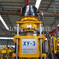 Buy cheap XY-3 full hydraulic water well drill equipment 600m depth core drill engine  engineering exploration drill for price from wholesalers