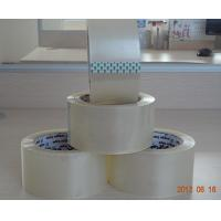 Buy cheap Strong sticky Yellowish/Clear  OPP carton Sealing tape from wholesalers