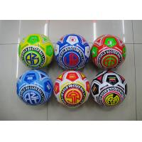 Buy cheap 23 CM Dia PU Leather Soccer Ball Children ' s Play Toys Matte Laser Metallic Football from wholesalers