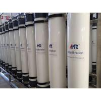 Buy cheap Reverse Osmosis Uf Membrane Module Lake Water Treatment For Drinking Water from wholesalers