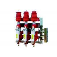 Buy cheap Safety High Voltage Load Switch Three Phase 12kV For Breaking / Losing Load Current from wholesalers