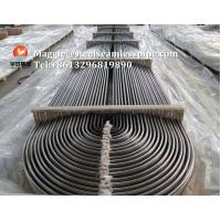 Buy cheap Stainless Steel U Bend Tube ASTM A268 TP405/ ASTM A213 TP304 / TP304L / TP316L / TP316Ti / TP316H / ASTM B677 904L from wholesalers