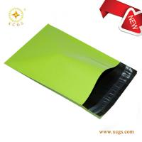 Buy cheap Custom Printed Poly Courier Bag/UPS Express Mailing Envelope /Co-extruded poly mailer from wholesalers