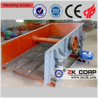 Buy cheap Wet Vibrating Screen Panels / Sand Vibrating Screen for Sales from wholesalers