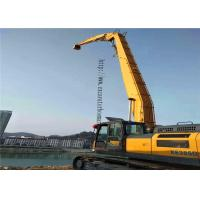 24 Meter Three Section Demolition Boom Construction Machinery Spare Parts