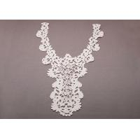 Buy cheap Embroidery Ruffle White Cotton Crochet Lace Collar Motif for Lace Top from wholesalers