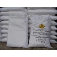 Buy cheap China suppliers jubao chemical sale Kclo4 from wholesalers