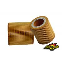 Buy cheap 11427640862 11 42 7 640 862 MANN HU816ZKIT Bmw X1 Oil Filter , Bmw Oem Oil Filter product