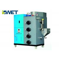 Buy cheap High Efficiency 100Kg/ H Industrial Steam Generator For Clothing Washing Industry from wholesalers