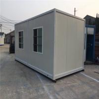 Buy cheap small and exquisite 20ft prefab container homes for office and labour camps from wholesalers